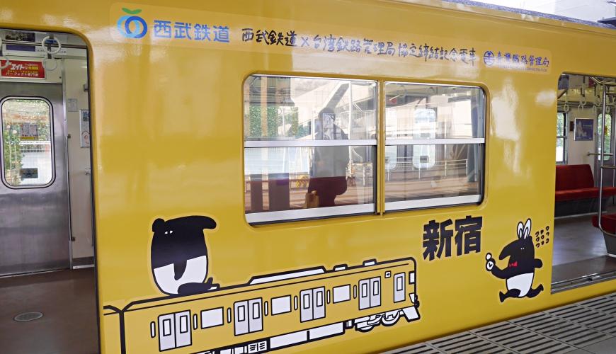 川越來貘西武鐵道來貘LAIMO彩繪列車西武新宿線台灣插畫家Cherng
