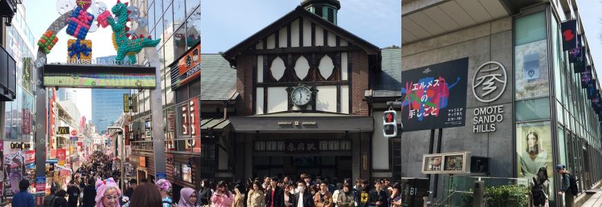 東京自由行必看之原宿、青山、表參逛街路線