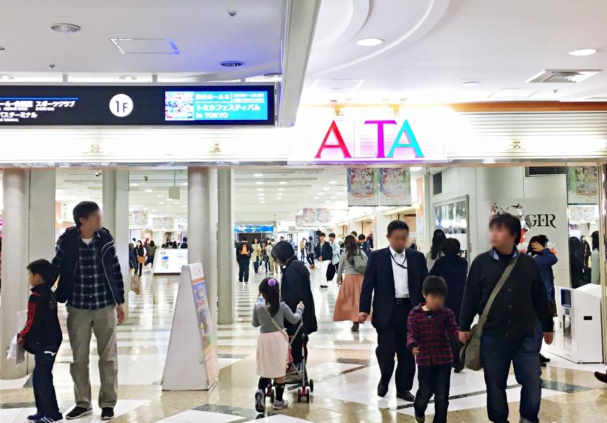 池袋的綜合商業設施Sunshine City b1跟1樓的ALTA入口