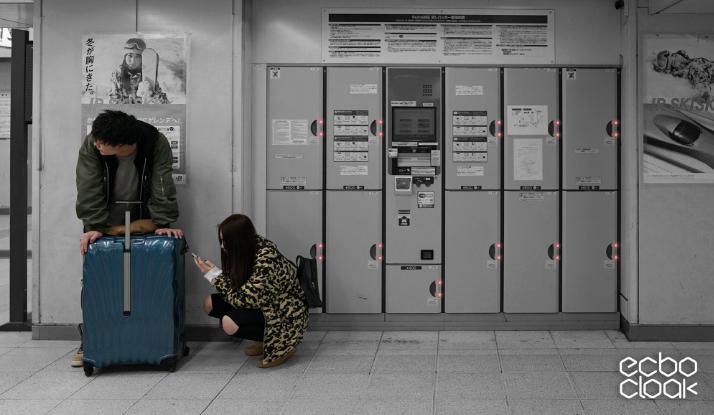 日本車站行李寄放