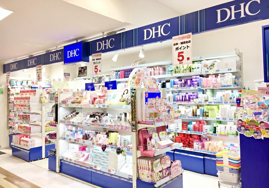 池袋的地下購物商場ISP內的DHC直銷店