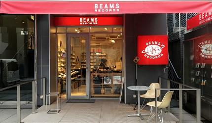 原宿潮店beams