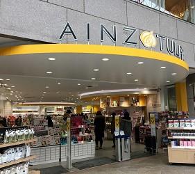 人氣美妝店AINZ TULPE