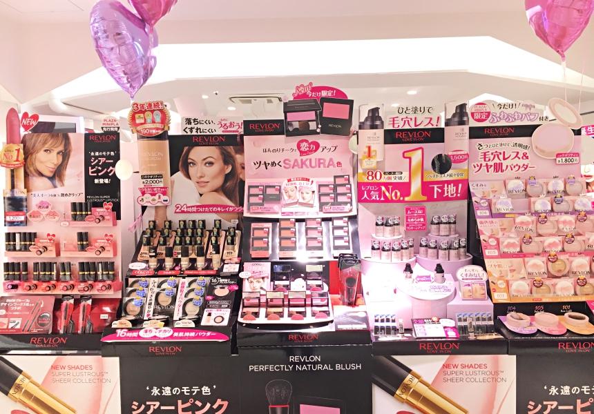 西武百貨內的PLAZA內化妝品櫃位