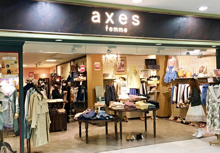 池袋的綜合商業設施Sunshine City b1跟1樓的ALTA內的axes femme店