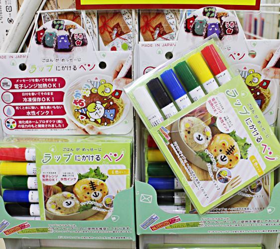 「シモジマ 下岛包装广场 浅草桥本店」贩售的日本最新保鲜膜画笔