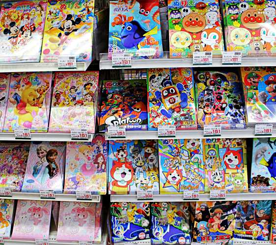 「シモジマ 下岛包装广场 浅草桥本店」贩售的日本卡通着色本