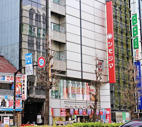 shimojimaシモジマ浅草桥下岛包装广场浅草桥本店交通方式