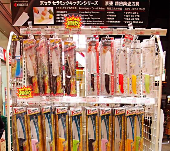 「シモジマ 下岛包装广场 浅草桥本店」贩售的日本主妇KYOCERA京瓷陶瓷刀