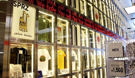 日本UNIQLO优衣库2017春夏「UT」系列T恤必买推荐设计Jason Polan速写童趣艺术
