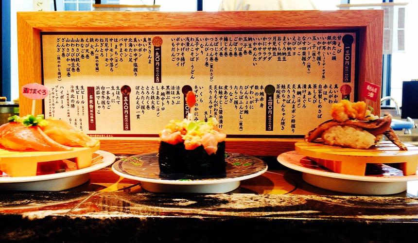 東京必吃迴轉壽司