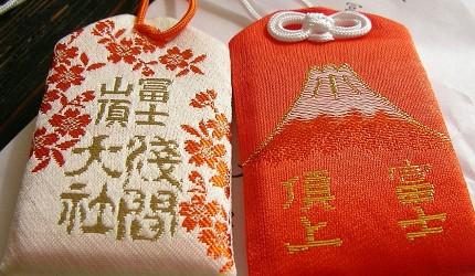 日本富士山頂上浅間大社奥宮可求到的御守