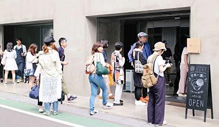 表參道GOMAYA KUKI超濃厚芝麻冰淇淋