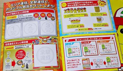 JR東日本精靈寶可夢GO集章活動Pokémon GO