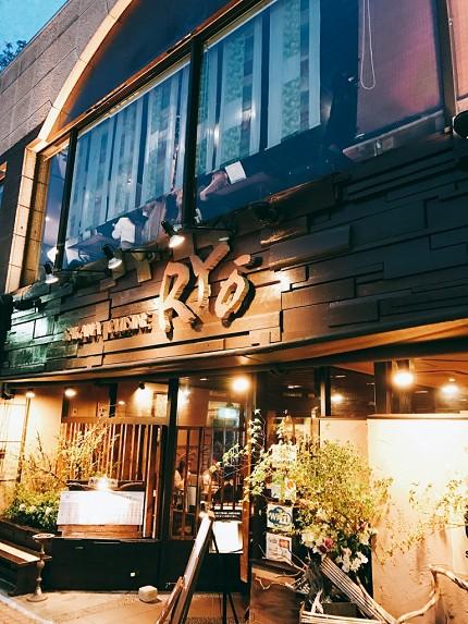 「海鲜天国」小田原的时尚海鲜料理店 Ryo Universal