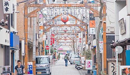 橫濱野毛町
