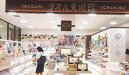 橫濱的Mark Is內的嬰兒用品店