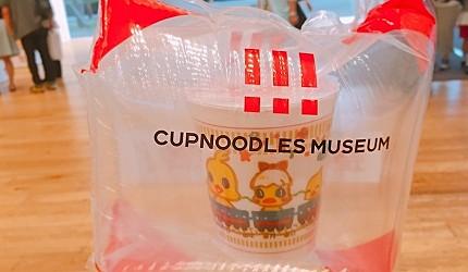 橫濱的泡麵博物館內可以自己弄的杯麵