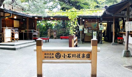 後樂園春日水道橋東京巨蛋美食購物遊樂園
