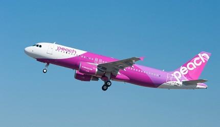peach乐桃航空日本自由行廉航台湾