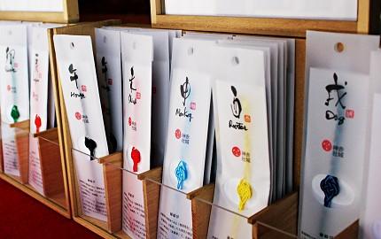 日本自由行東京神樂坂必訪景點赤城神社特殊御守