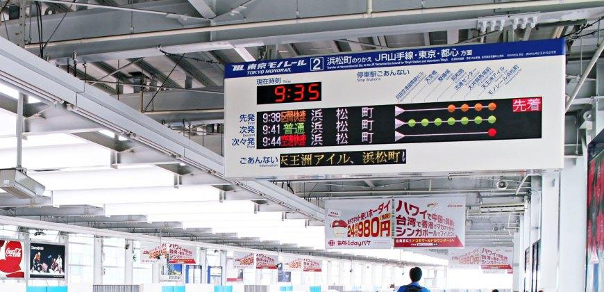 日本東京自由行的交通攻略由羽田機場搭乘單軌電車前往市區
