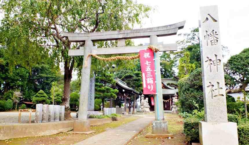 龍貓森林的八幡神社