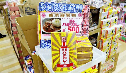 澀谷八公咖哩包伴手禮