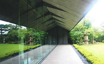 青山根津美術館
