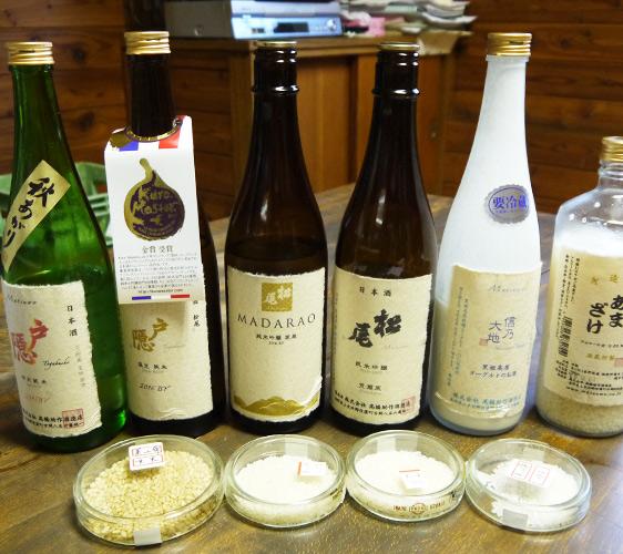 信濃町日本酒酒造的日本酒