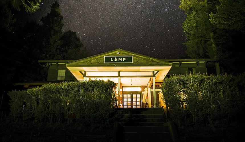 信濃町座落在野尻湖旁的Guest House「LAMP」