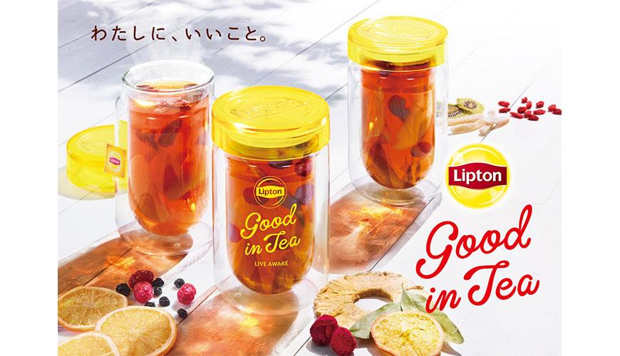 【速报】来一杯热唿唿水果茶吧!立顿红茶表参道限定店让冬日更温暖