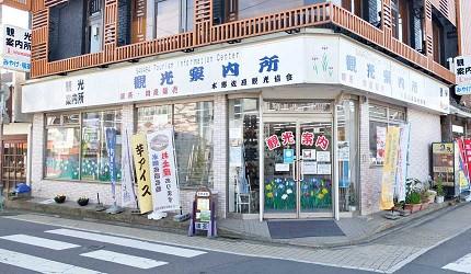 水鄉佐原觀光協會