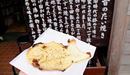 武雄亭鯛魚燒