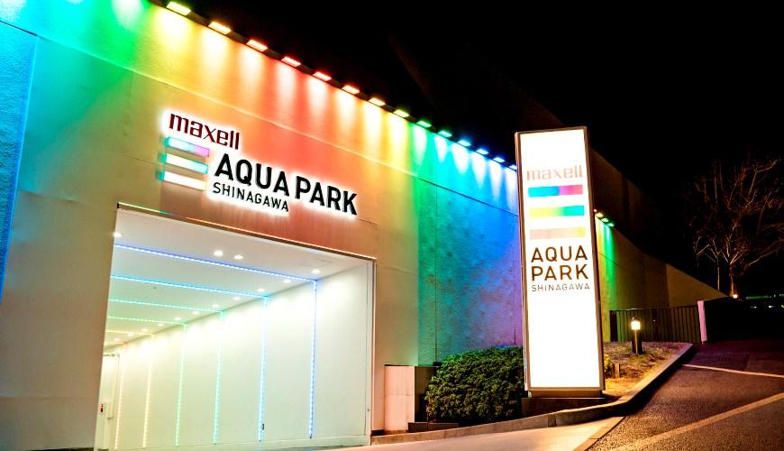 東京水族館樂園「Maxell Aqua Park 品川」