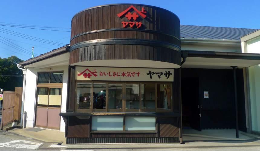 千葉縣銚子YAMASA醬油工廠