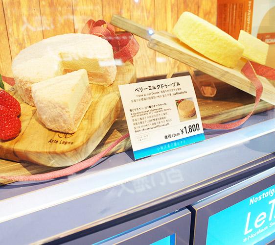 東京成田機場必買伴手禮店家「Fa-So-La TAX FREE ASAKUSA ANNEX」商品LeTAO的雙層乳酪蛋糕