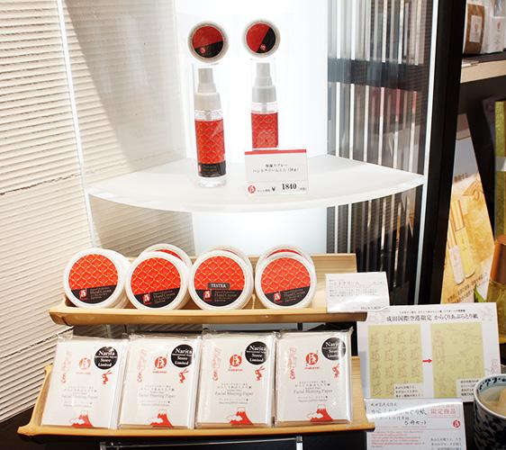 東京成田機場必買藥妝店家「makanai cosmetics」的成田機場店限定商品