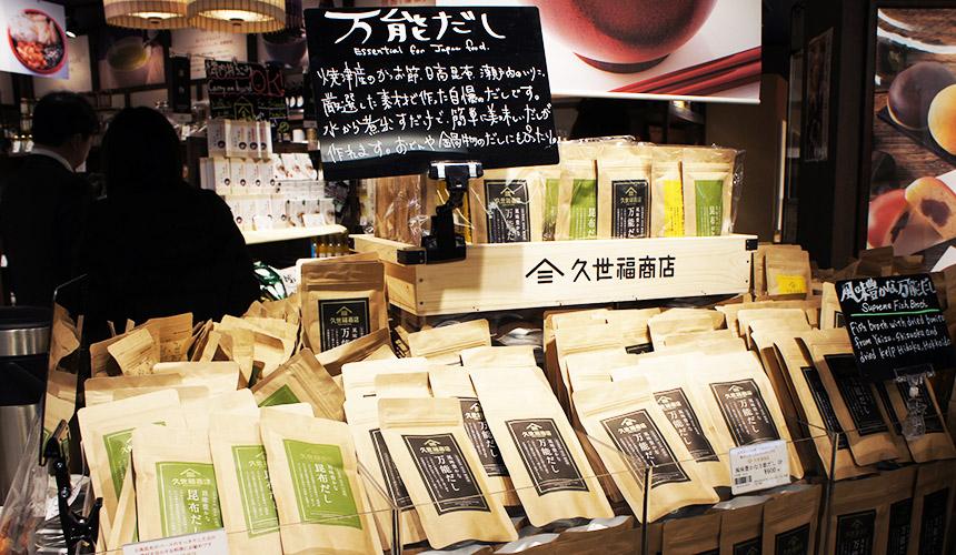 東京成田機場必買伴手禮店家「久世福商店」的萬用高湯包