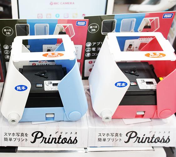 東京成田機場必買電器店家「Air BIC CAMERA」的Printoss印相機