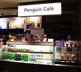 墨田水族館中的企鵝咖啡