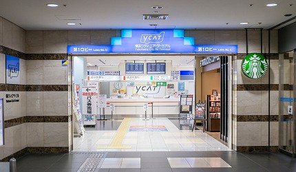 横浜City Air Terminal(YCAT)