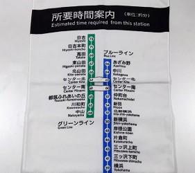 横浜市電保存館