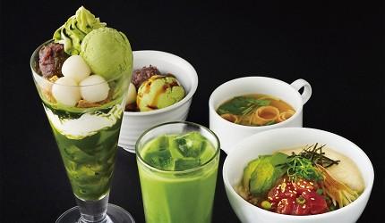 橫濱MORE'S nana's green tea