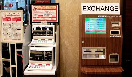 橫濱高島屋的免費充電座與外幣兌幣機