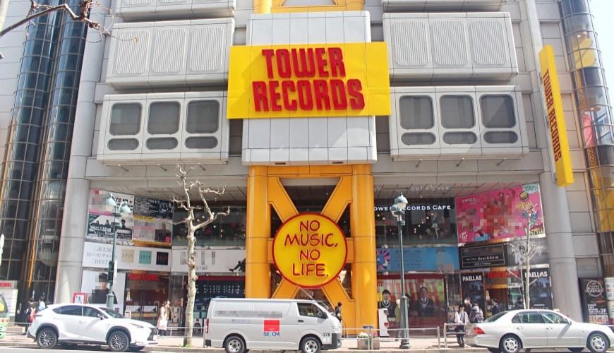 日本東京澀谷推薦唱片行中古連鎖旗艦店二手黑膠CD專輯TowerRecords_Hmv_Tsutaya_DiskUnion