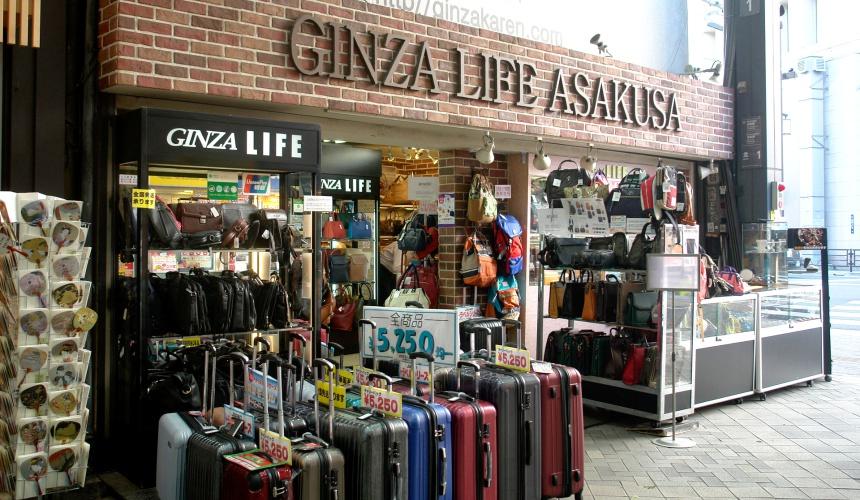 东京银座人气行李箱、包包专卖店「Ginza Karen」的「银座ライフ 浅草店」