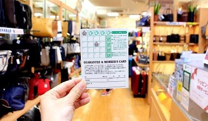 東京銀座買包推薦人氣行李箱、包包專賣店「Ginza Karen」的集滿20點送一件商品