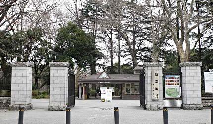 新宿御苑千駄谷門