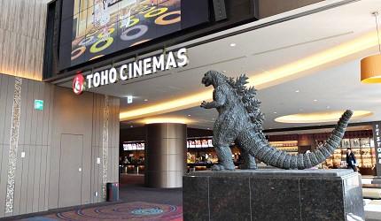 東京Midtown日比谷東寶電影院哥吉拉雕像